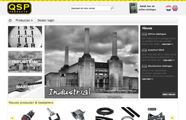 QSP Products screenshot 1